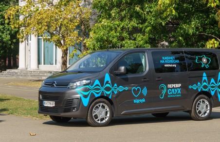 Громадська організація «Відчуй» розпочинає Всеукраїнський проєкт з безкоштовною перевіркою слуху