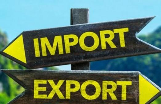 На Харківщині зменшився експорт товарів до країн ЄС – облстат