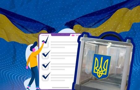 На Харківщині виявлені порушення у визначенні місць для агітації – Опора