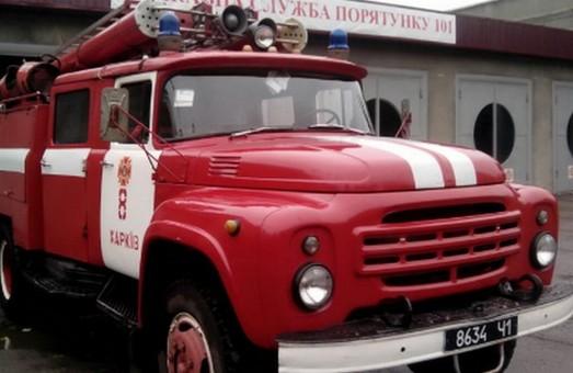 Минулого тижня харківські рятувальники майже 500 разів виїжджали за сигналом «Тривога»
