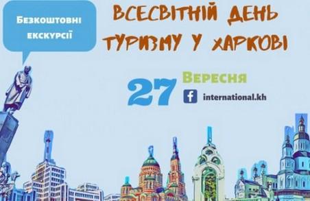 Харків'ян запрошують на екскурсії до храмів та підземель