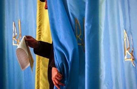 Фельдман очолив список «ОПЗЖ» на місцевих виборах до Харківської міськради
