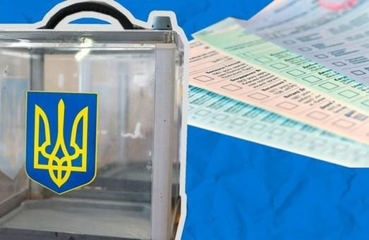 Блок Юлії Світличної «Разом» першим зареєстрували для участі у місцевих виборах