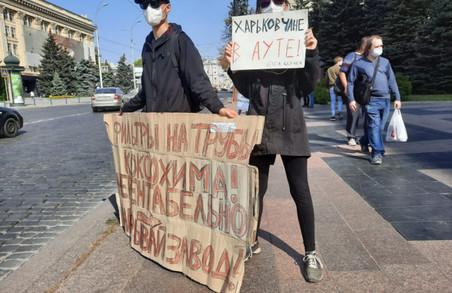 Харківськім Коксохімом повинна займатися СБУ за статтею «екоцид» - Черняк