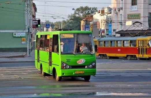 На Харківщині вдвічі скоротився пасажирообіг – Держстат