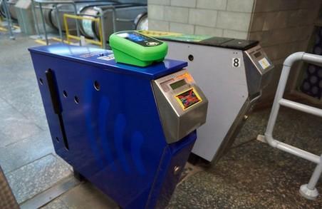 У Харківському метрополітені презентували систему оплати проїзду банківськими картами