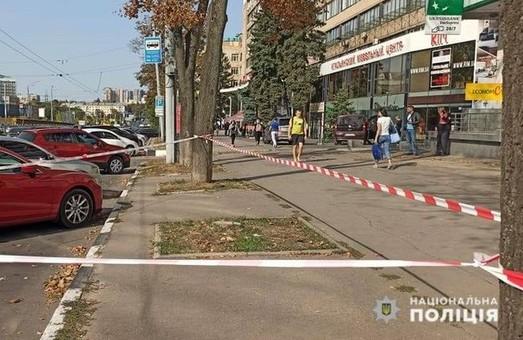 Стрілянина в центрі Харкова: поранена жінка (ФОТО, ВІДЕО)