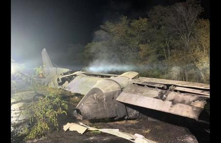 Катастрофа літака під Харковом: свідок трагедії врятував двох військових (ВІДЕО)