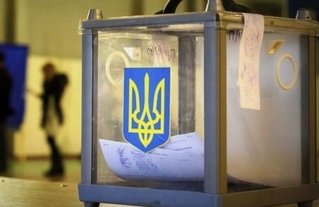 Місцеві вибори: на Харківщини відкрили кримінальне провадження через кандидата-двійника