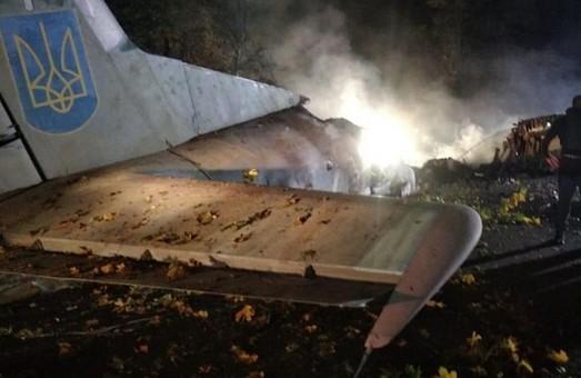 Вцілілий в авіакатастрофі Ан-26 курсант розповів про останні хвилину польоту