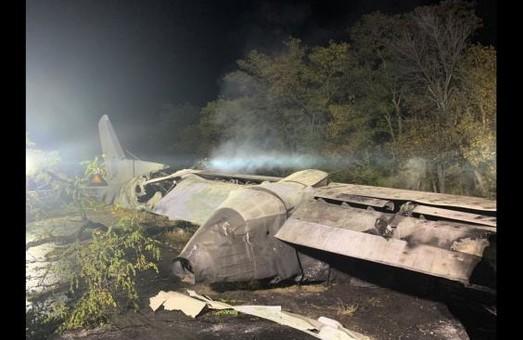 Катастрофа Ан-26: у ДБР спростували інформацію Кучера про відмову двигуна