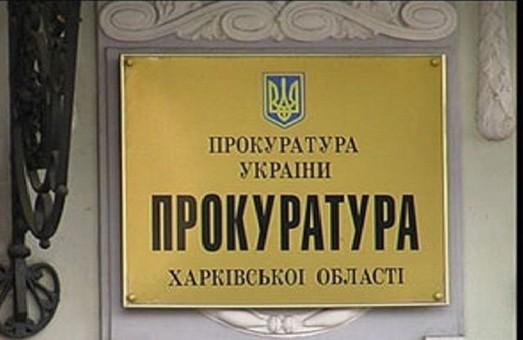Самовільне користування підземними водами: прокуратура вимагає стягнути з підприємства понад 2,5 млн грн збитків