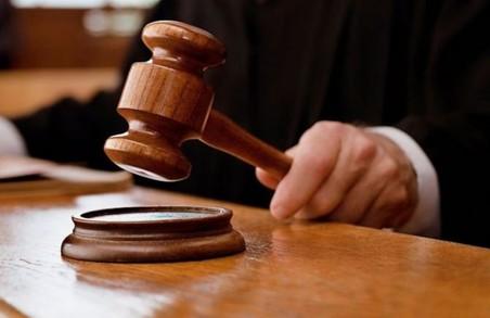 У Харкові суд скасував рішення міськради про надання в оренду землі вартістю понад 50 мільйонів