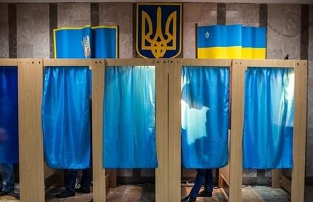 До Харківської облради хочуть потрапити кандидати від 11 політичних сил