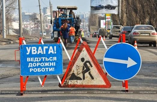 У Харкові знову витратять десятки мільйонів на ремонт дороги, яку робили рік тому - ХАЦ