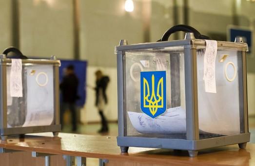 Харківська міська ТВК з другої спроби зареєструвала список місцевої організації партії «Сила і Честь»