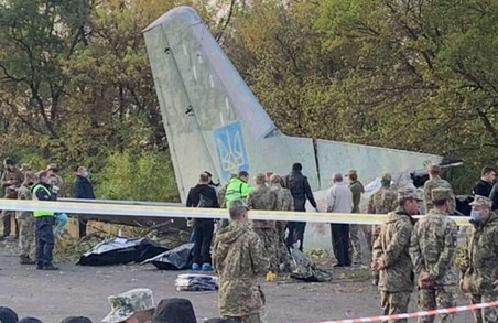 Завершено дешифрування бортових самописців Ан-26: перші висновки