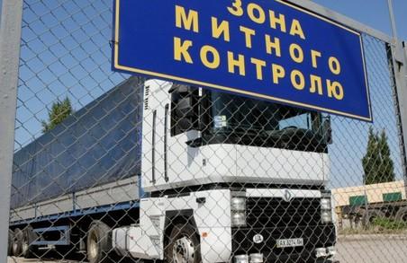 Державний бюджет України поповнився понад 9,4 мільярдами гривень митних платежів від Слобожанської митниці