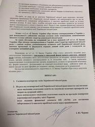 Харків залишився без дієздатної влади: Черняк вимагає проведення позачергової сесії