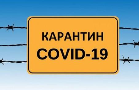 В Україні запровадили новий поділ районів на «кольорові» карантинні зони