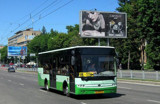 В Харкові не існує чіткого розкладу руху громадського транспорту - ХАЦ