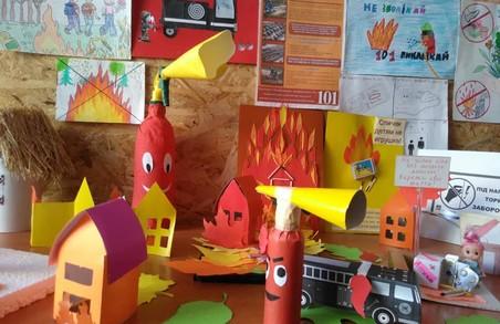 В Харківських школах та дитсадках тривають «Тижні безпеки життєдіяльності» (ФОТО)