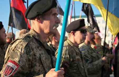 Ні капітуляції та проросійського реваншу: в Харкові пройде марш української звитяги