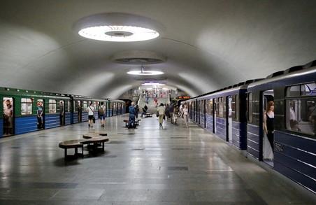 Інтервали не зменшили, а збільшили: пасажири харківського метро прокоментували новий графік