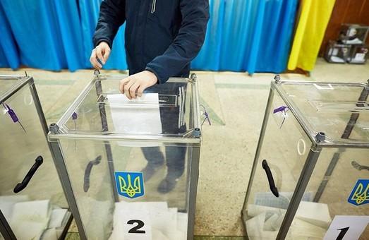 У день виборів мешканці Харківщини отримають нечитабельні бюлетені