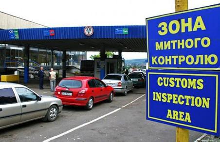 Слобожанські митники з початку року виявили митних правопорушень на загальну суму 29 мільйонів гривень