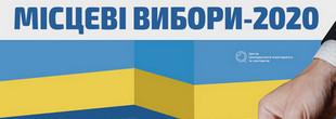 Харківські поліцейські склали перші протоколи за заявами ОПОРИ
