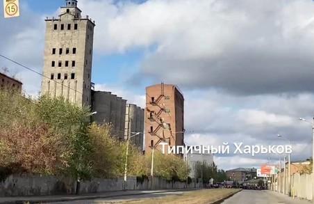 У Харкові сильно рвонуло неподалік залізничного вокзалу (ВІДЕО)