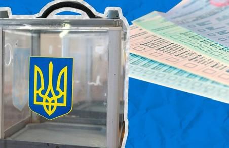 На Харківщині лідерами довіри стали партії Кернеса та Світличної - опитування