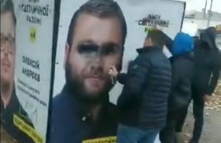 У Харків повернулися брудні виборчі технології (ВІДЕО)