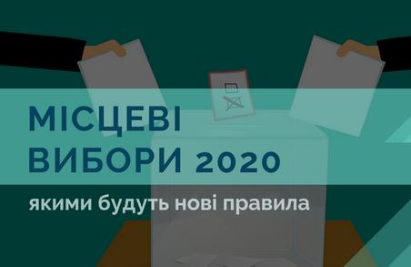 На Харківщині «Слуги народу» поширюють брехню про зміни у виборчому процесі