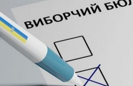 Поліція Харкова відкрила кримінальне провадження за фактом недостачі виборчих бюлетенів