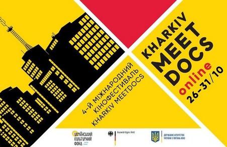 Міжнародний кінофестиваль Kharkiv MeetDocs через посилення карантину у Харкові відбудеться в онлайн-форматі