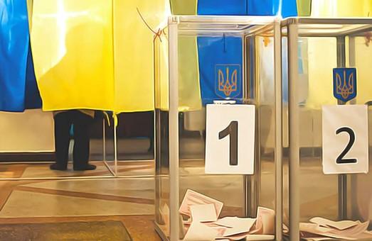 Місцеві вибори на Харківщині: на дільниці пішли перші виборці