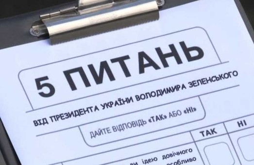 Вибори-2020 на Харківщині: зафіксовані порушення з президентськими питаннями