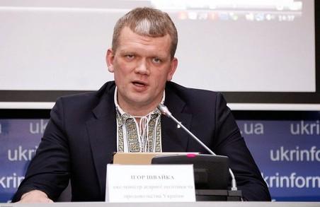 На Харківщині невідомі побили екс-міністра Швайку: поліція розпочала розслідування