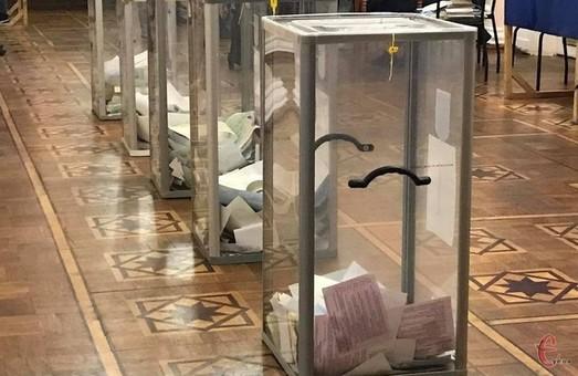 На Харківщині ТВК уклала договір на друк буклетів вже після виборів - ХАЦ