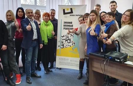 Харків'ян навчили бути активними громадянами