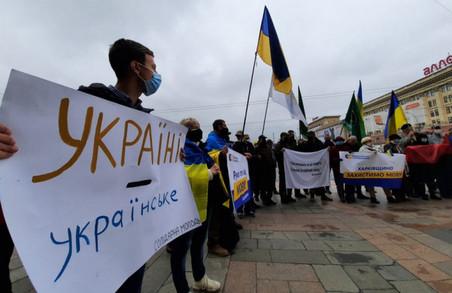 Руки геть від мови: активісти вийшли під стіни ХОДА на підтримку Закону про мову (ФОТО)