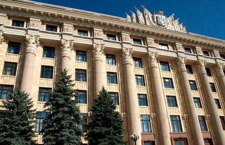 Кучер утворив новий департамент та збільшив штат співробітників у Харківській ОДА