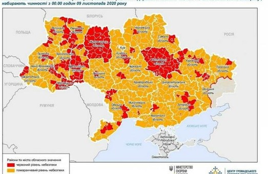 Нове карантинне зонування: Харків залишається «червоним»