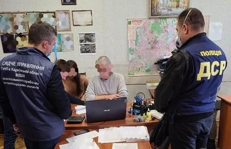 Організована злочинність у Харківській міськраді: заступнику директора одного з департаментів повідомлено про підозру (ФОТО)