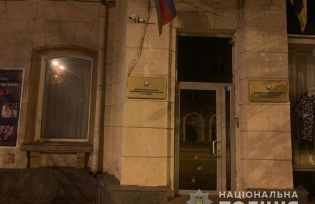 В Харкові невідомі обстріляли Почесне консульства Азербайджана (ФОТО)