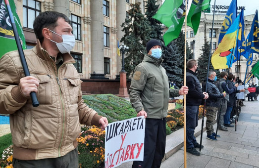 Харків'яни під ОДА вимагають відставки міністра Шкарлета (ФОТО)