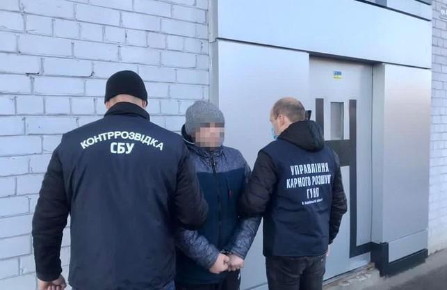 У Харкові СБУ затримала злочинця, який перебував у міжнародному розшуку