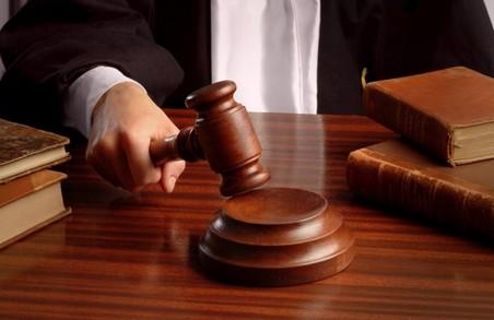 Вища рада правосуддя звільнила голову Дзержинського райсуду Харкова